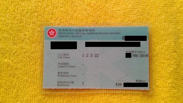 f:id:yuan2:20160806163702j:plain
