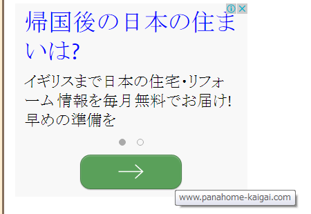 f:id:yuan2:20160909090126p:plain