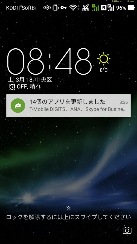f:id:yuan2:20170318120038j:plain