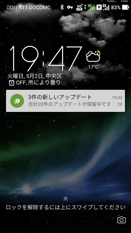 f:id:yuan2:20170503205601j:plain
