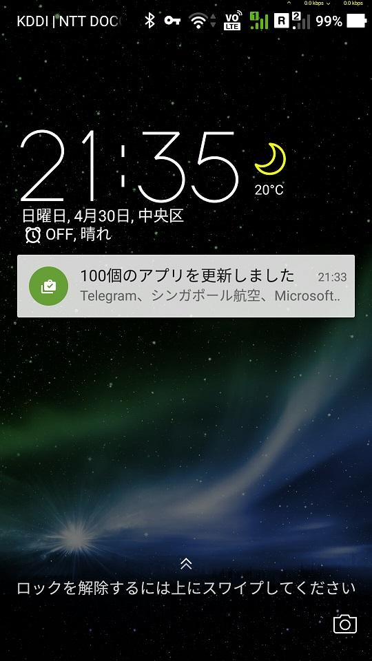 f:id:yuan2:20170503212127j:plain