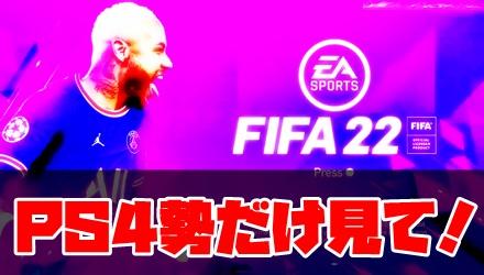 f:id:yuan_FIFA:20210713192844j:plain