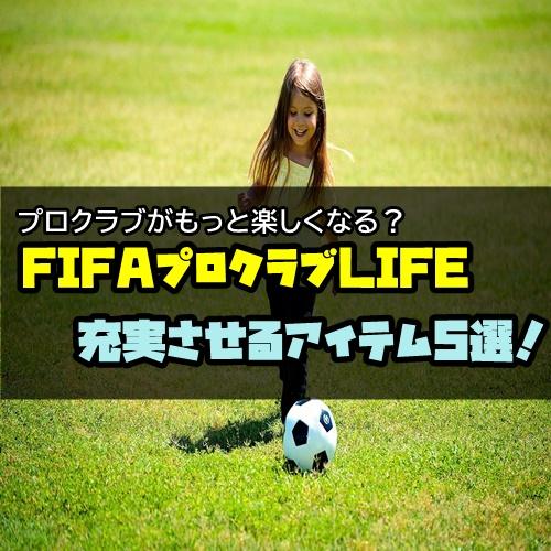 f:id:yuan_FIFA:20210724233905j:plain