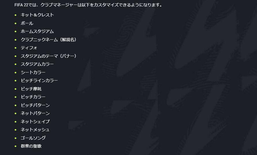 f:id:yuan_FIFA:20210805190047j:plain