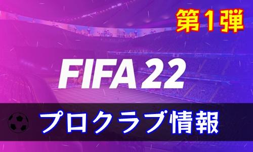 f:id:yuan_FIFA:20210805194916j:plain
