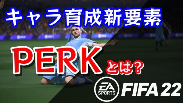 f:id:yuan_FIFA:20210815183418j:plain