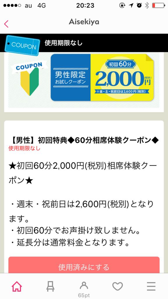 f:id:yuarisugawa:20171007220027p:plain