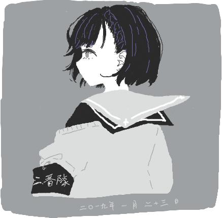 [学生戦争]
