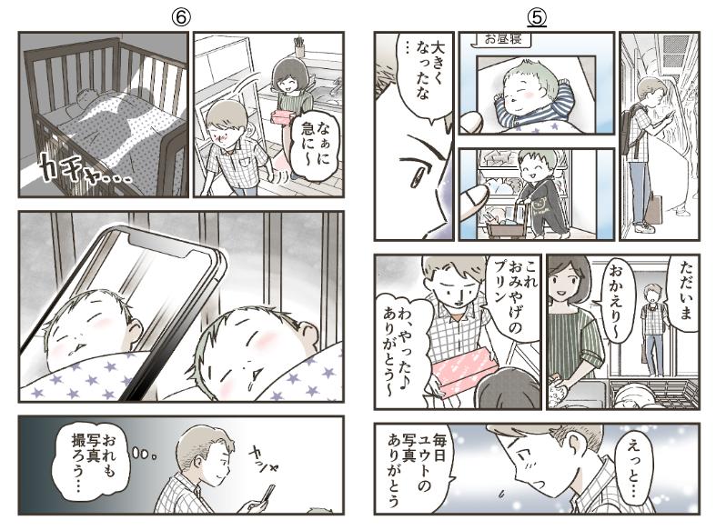 f:id:yuasa_connehito:20190911215752p:plain