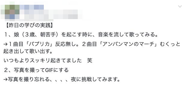 f:id:yuasa_connehito:20190911231328p:plain