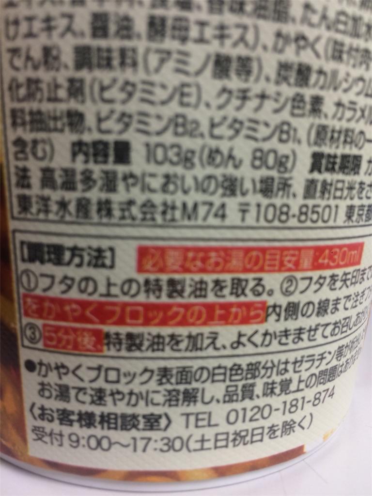 f:id:yuasayo1013:20161102171404j:image
