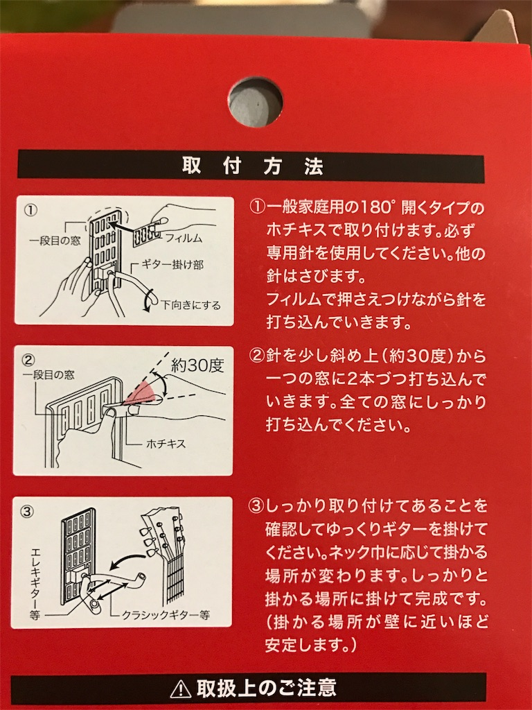f:id:yuasayo1013:20161216123515j:image