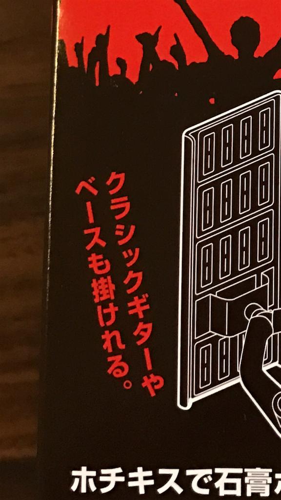 f:id:yuasayo1013:20161216164018p:image