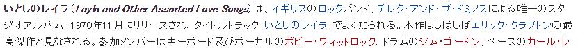 f:id:yuasayo1013:20170118084825p:plain