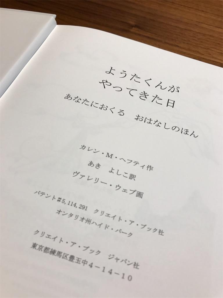 f:id:yuasayo1013:20170303085738j:image