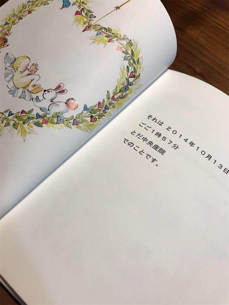 f:id:yuasayo1013:20170303085830j:image