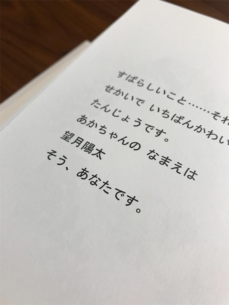 f:id:yuasayo1013:20170303085845j:image