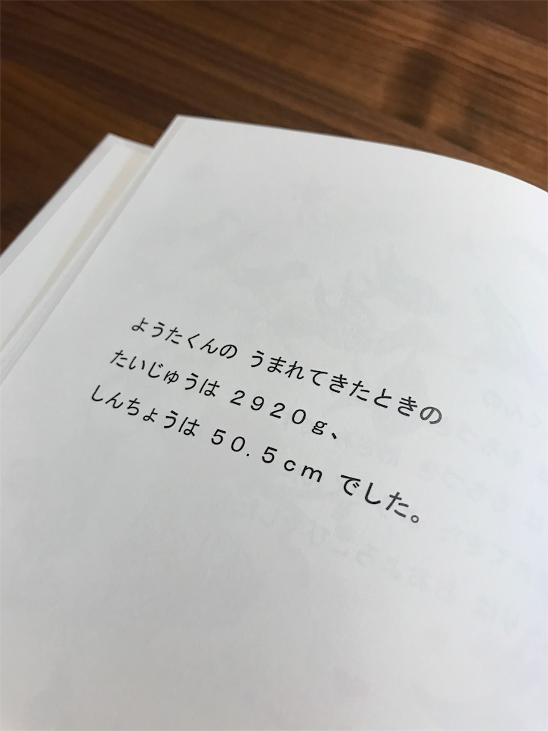 f:id:yuasayo1013:20170303085855j:image