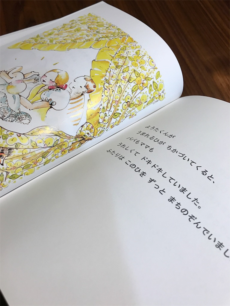 f:id:yuasayo1013:20170303085914j:image