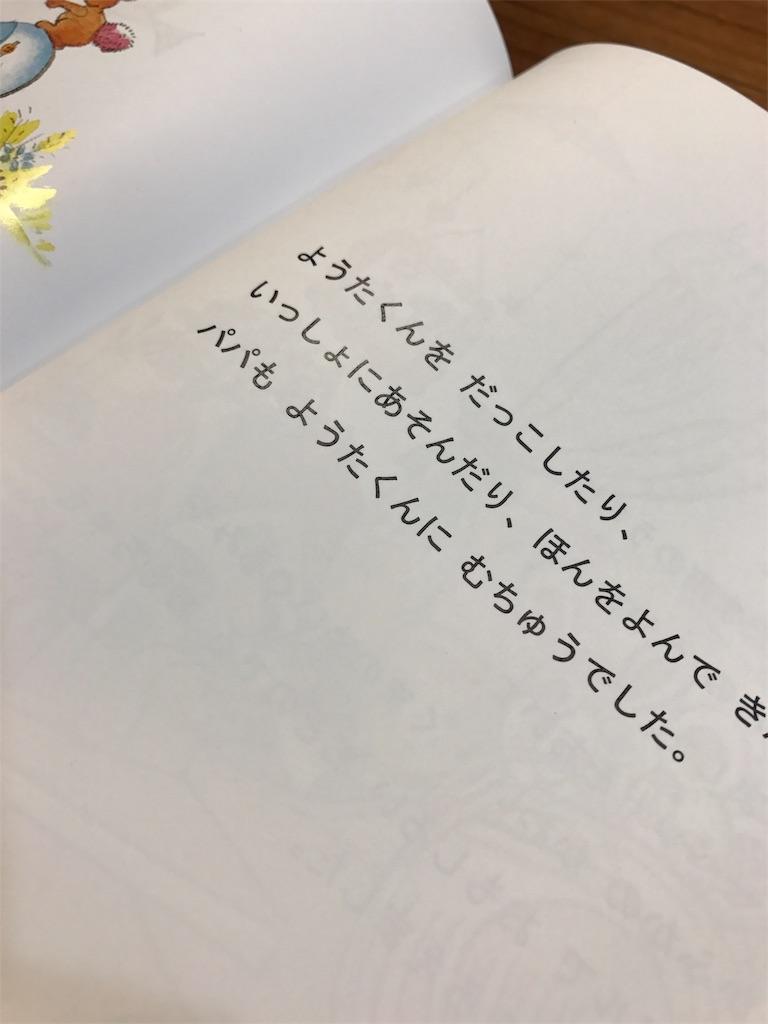 f:id:yuasayo1013:20170303090012j:image