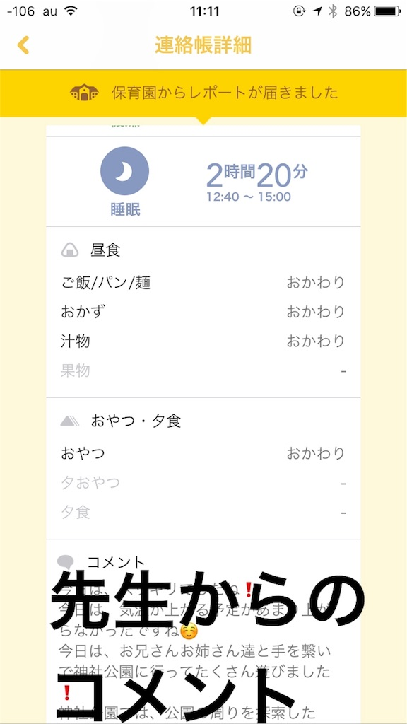f:id:yuasayo1013:20170324170033j:image