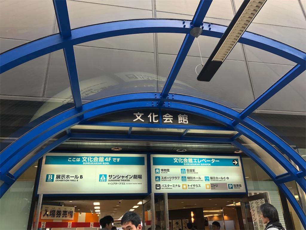 f:id:yuasayo1013:20170326004659j:image