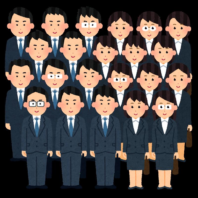 f:id:yuasayo1013:20170405141910p:plain