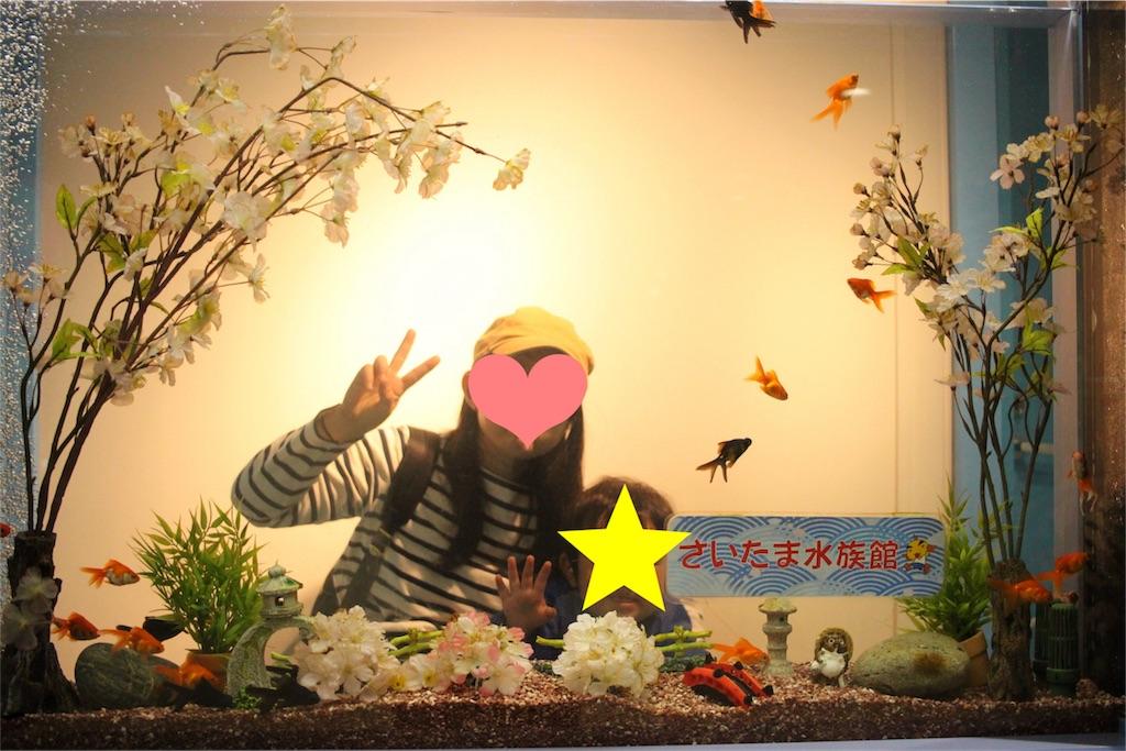 f:id:yuasayo1013:20170417103252j:image