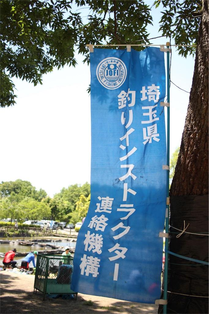 f:id:yuasayo1013:20170605105159j:image