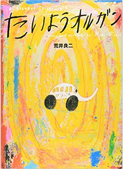 f:id:yuasayo1013:20171129144955p:plain