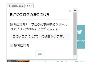 f:id:yuasayo1013:20180817172705p:plain