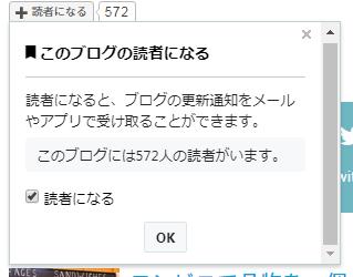 f:id:yuasayo1013:20180817172718p:plain