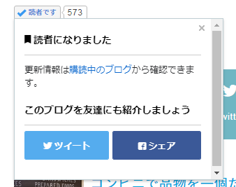 f:id:yuasayo1013:20180817172729p:plain