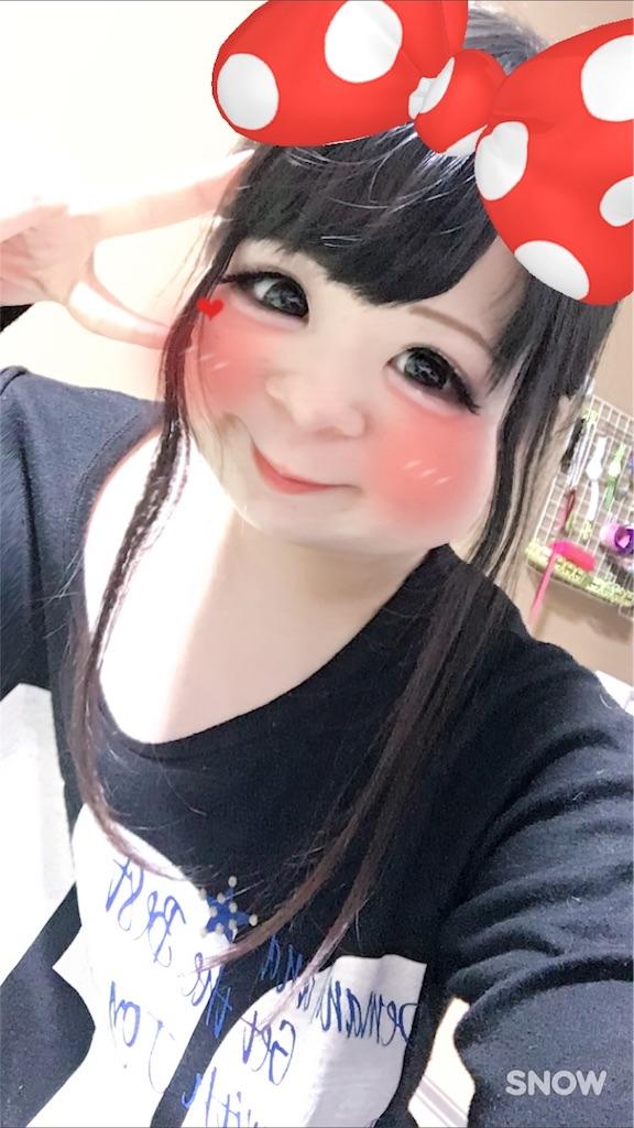 f:id:yuatan:20171204012057j:image