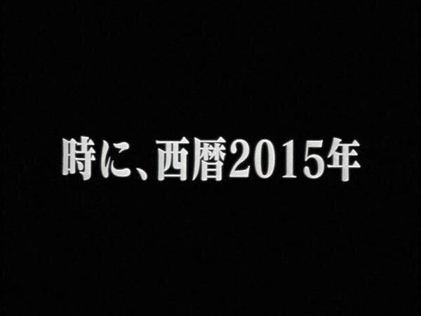 f:id:yuatari:20161030040450j:plain