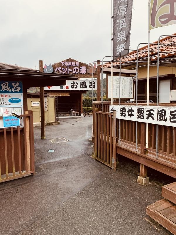 下湯原温泉ひまわり館入り口