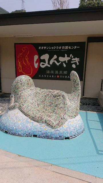 f:id:yubara-walk:20210331221815j:image