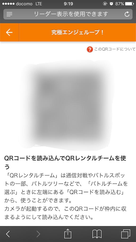 f:id:yubari-melon:20170321031522p:image