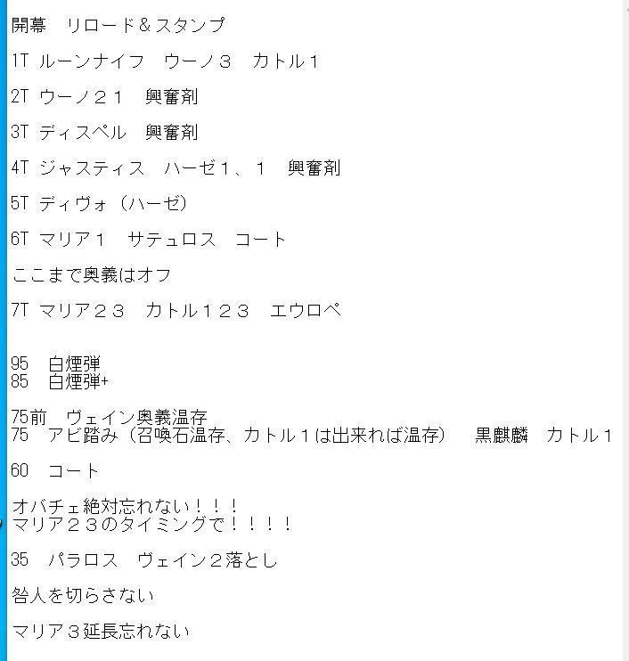 f:id:yubari-melon:20200720022710j:plain