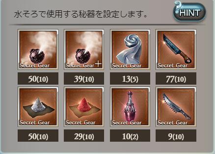 f:id:yubari-melon:20200720231803j:plain