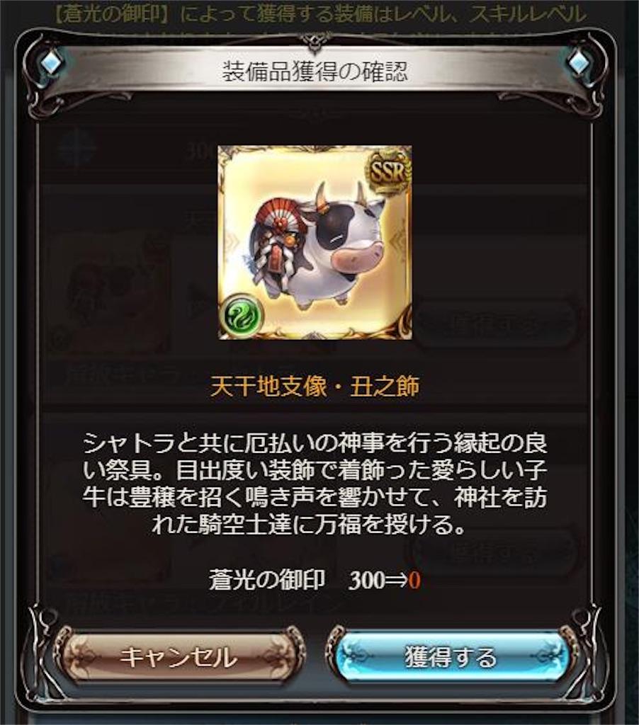 f:id:yubari-melon:20210203182857j:image