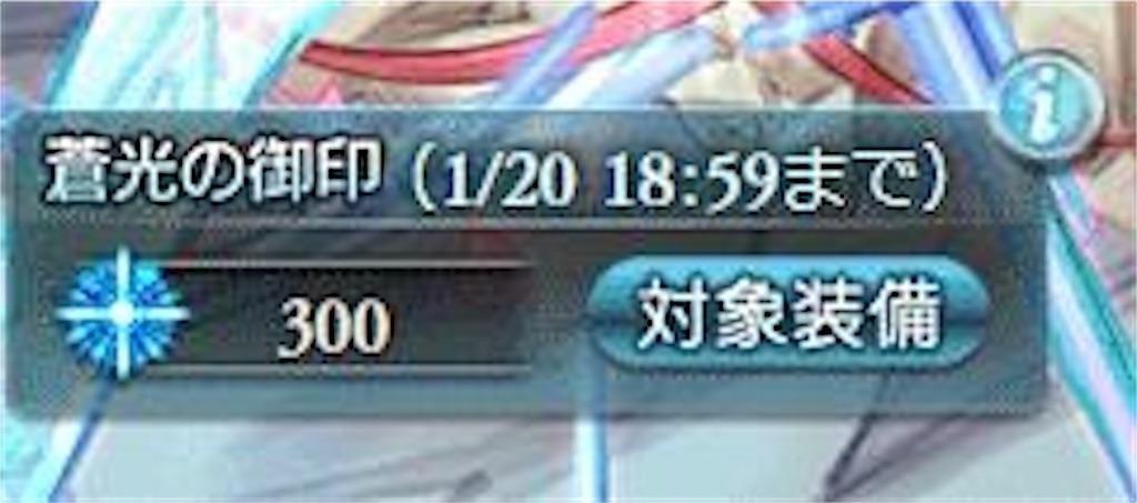 f:id:yubari-melon:20210203185258j:image
