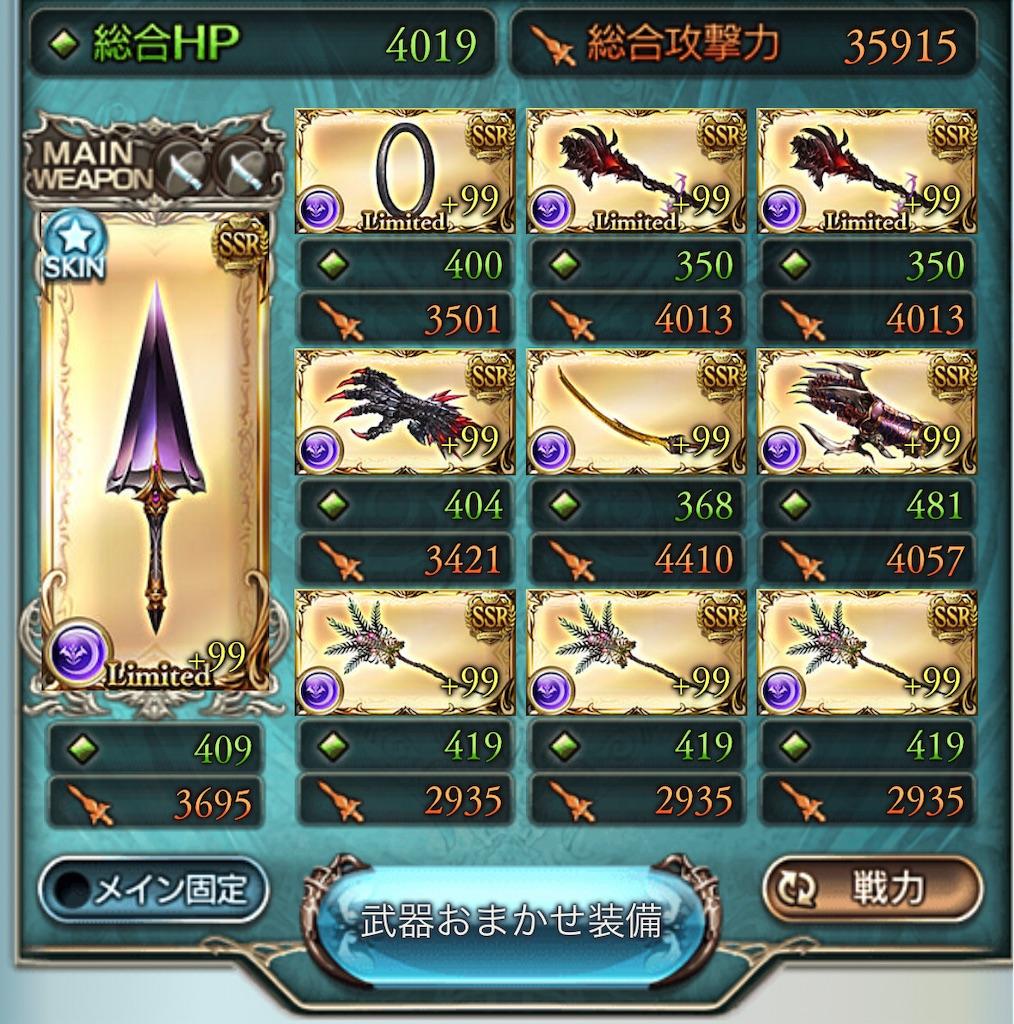 f:id:yubari-melon:20210203185522j:image