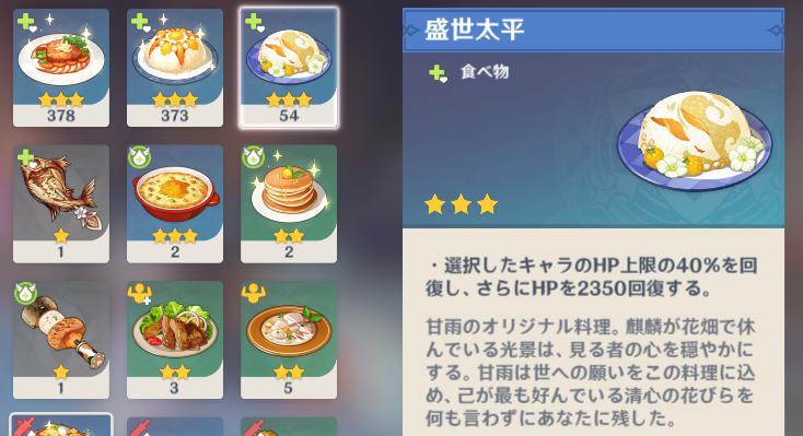 f:id:yubari-melon:20210208202954j:plain