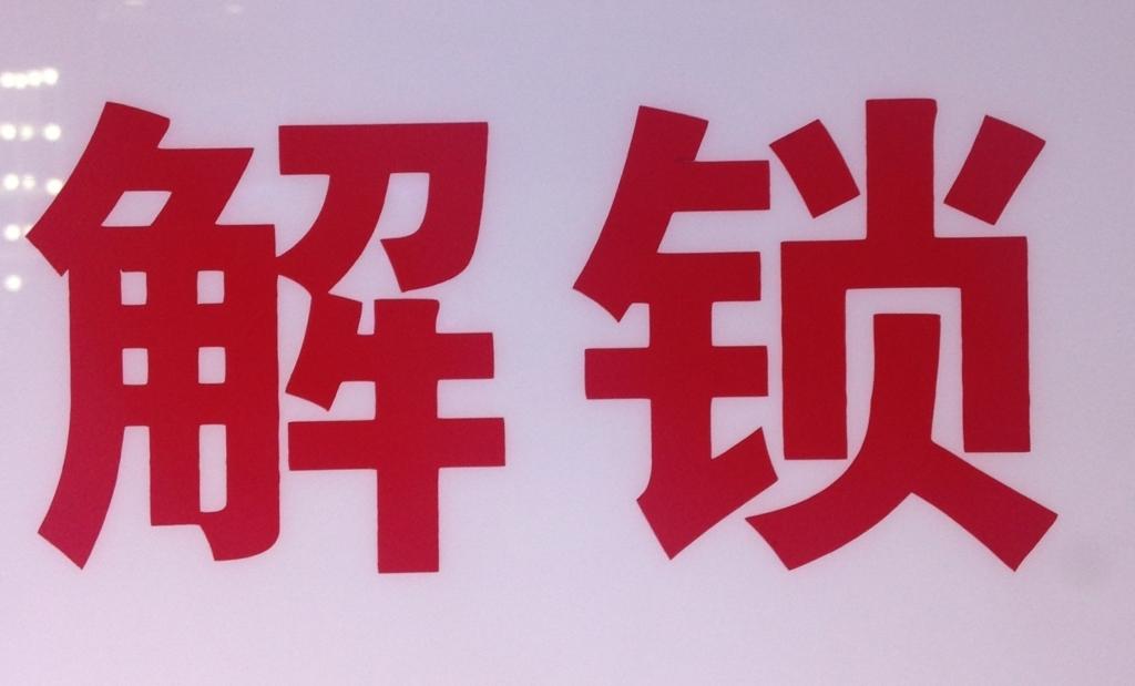 f:id:yubarisan:20180517014603j:plain