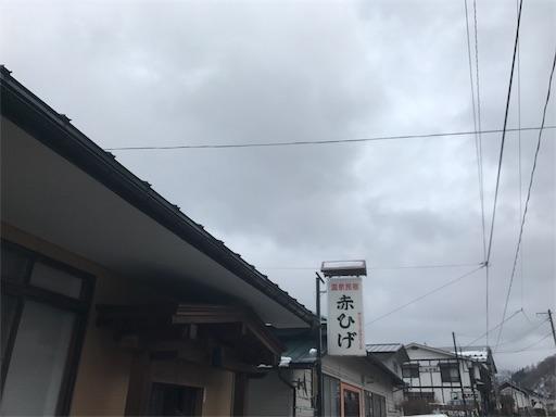 f:id:yubayashi88:20170316233417j:image