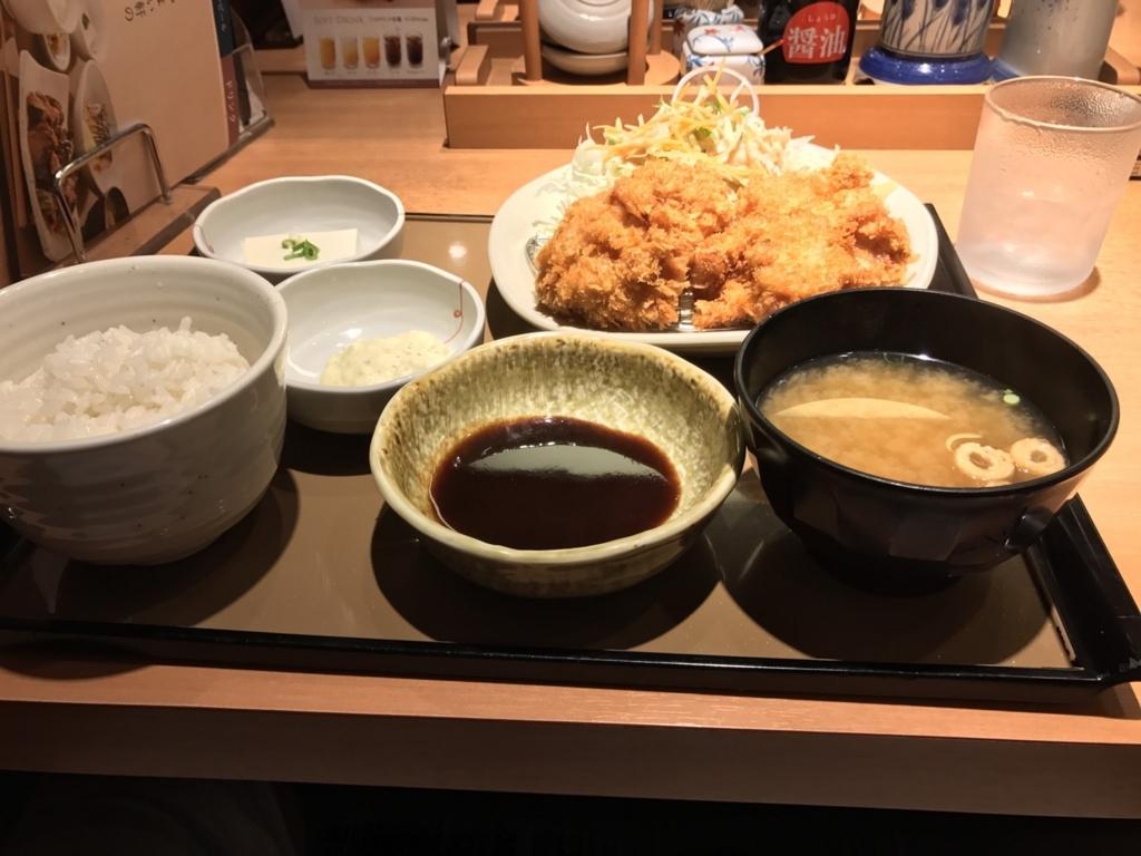 f:id:yubayashi88:20170723190056j:plain