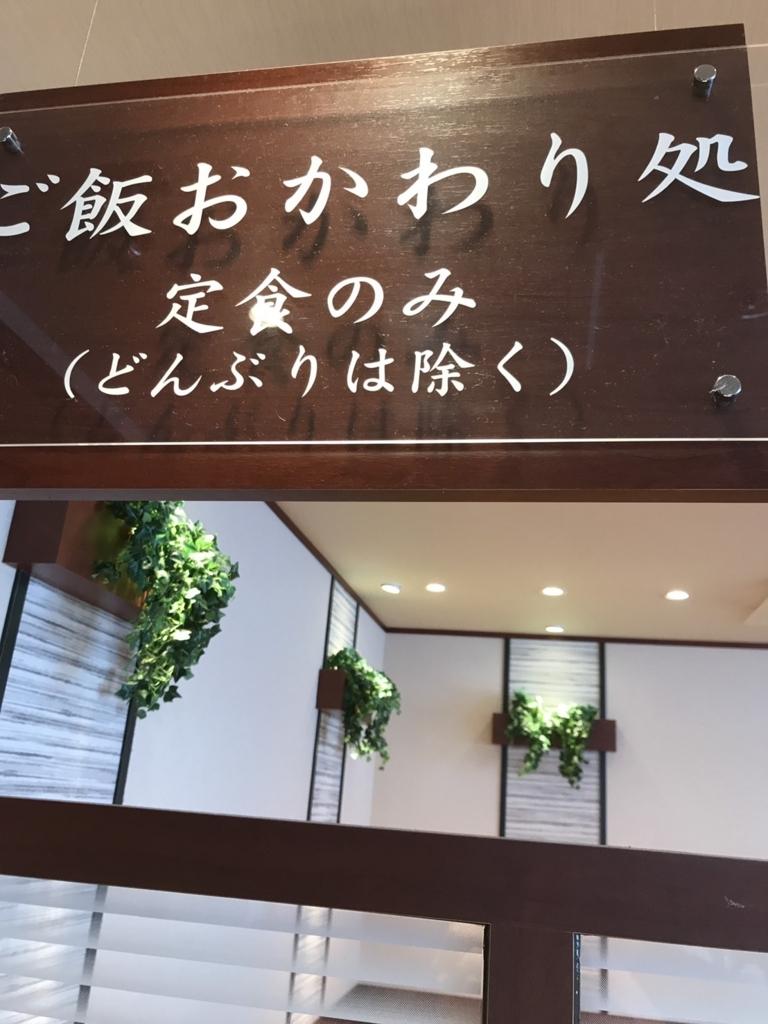 f:id:yubayashi88:20170723190657j:plain:h400:w700