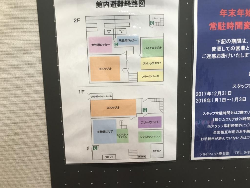 f:id:yubayashi88:20171216150112j:plain