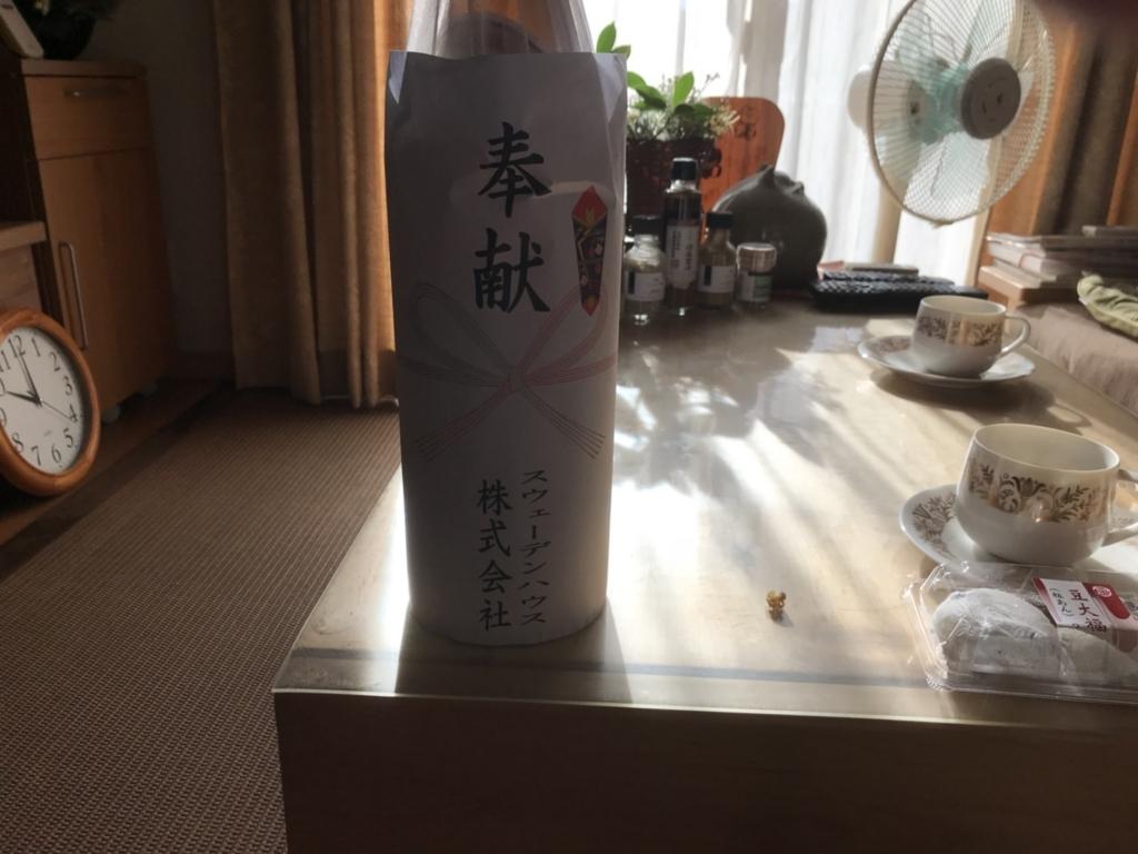 f:id:yubayashi88:20171218175158j:plain